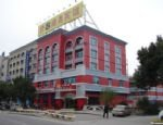 Meng 8 Business Hotel - Taizhou